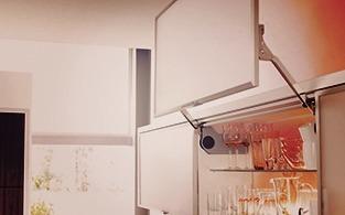 подъёмный механизм для фасада кухни