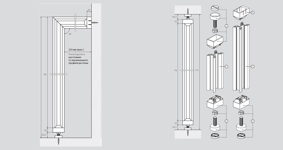 крепление пол-стена (слева) и крепление пол-потолок (справа)
